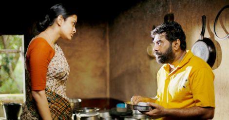 Rakshadhikari Baiju review