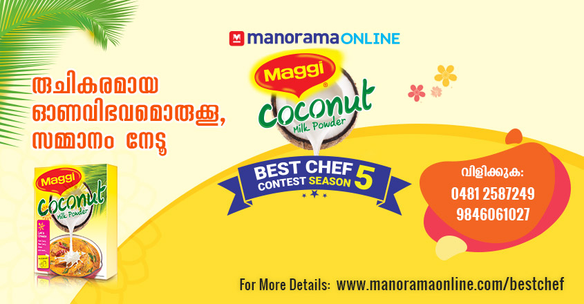 Entries invited for Manorama Online-Maggi Best Chef Season 5 contest