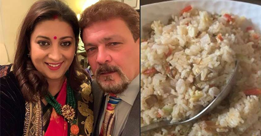 Smriti Irani's special egg fried rice recipe for her husband
