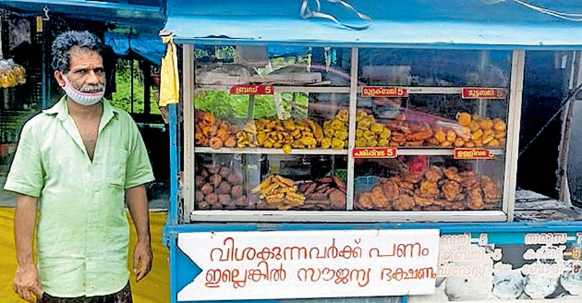 A tea cart in Ernakulam to feed the hungry