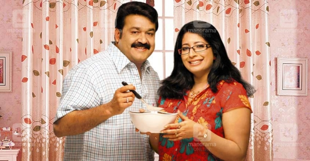 Lekshmi Nair shares memories with Mohanlal and other celebs