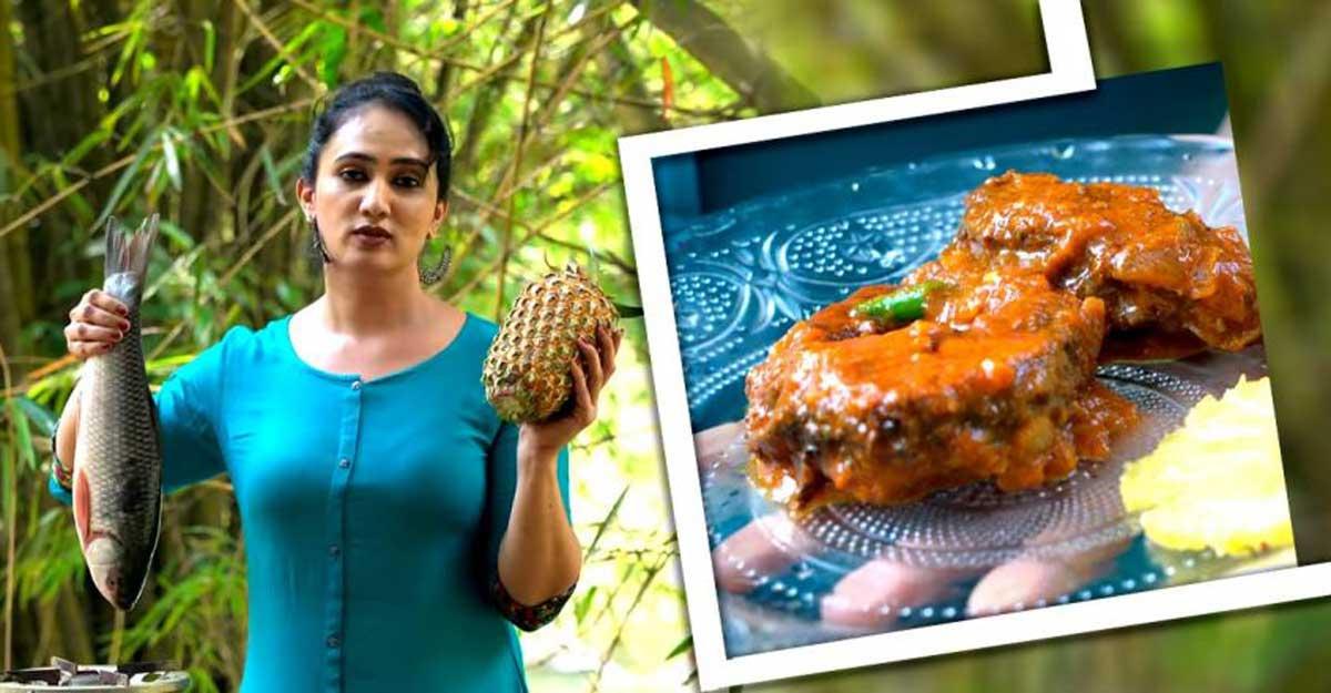 Anu Joseph shares her special heavenly fish curry recipe
