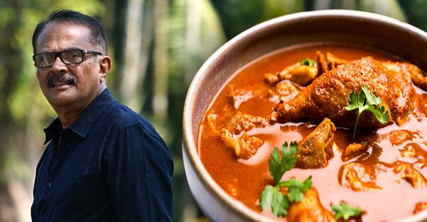 ibrahim chicken curry
