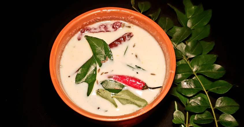 inji-curry