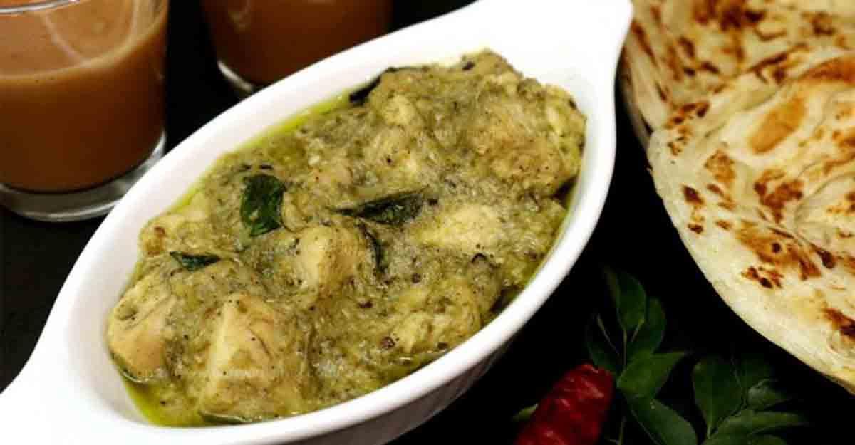 Malabar special chicken vattichatu