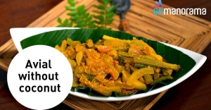 Avial without coconut - Mrs KM Mathew's Recipe Collection