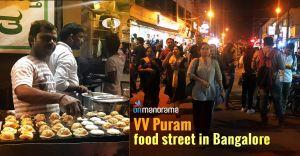 Bengaluru's VV Puram food street