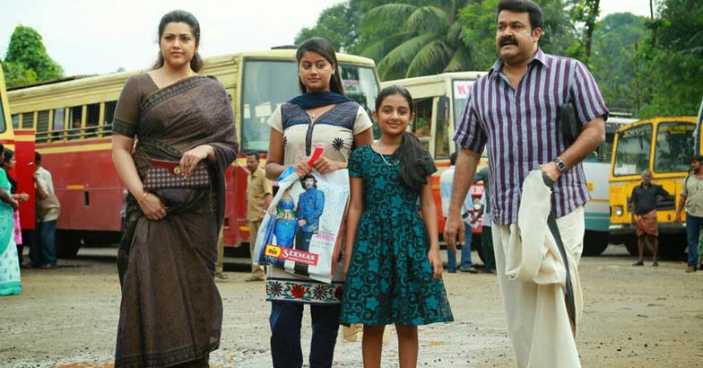 Goa festival: More Malayalam movies in Indian panorama