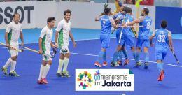 Asian Games hockey: India edge Pakistan, win bronze