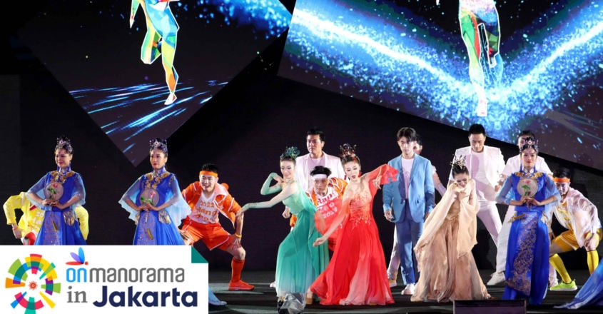 Curtains come down on Asian Games carnival