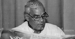 Vajpayee, the reluctant politician who took to poetry to vent his angst