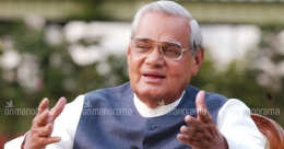 Vajpayee's career reflected the vicissitudes of Indian history