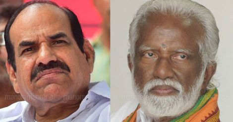 'Why Kummanam grabbed Guv post that was promised to Sreedharan Pillai'