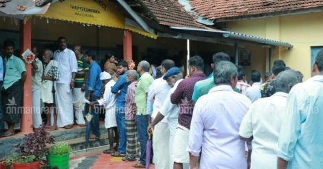 Voting picks up in Chengannur