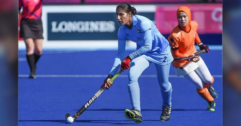 Indian eves down Malaysia in hockey