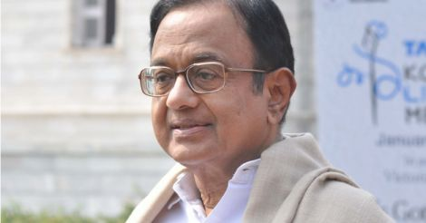Chidambaram gets interim protection from arrest in  Aircel-Maxis case