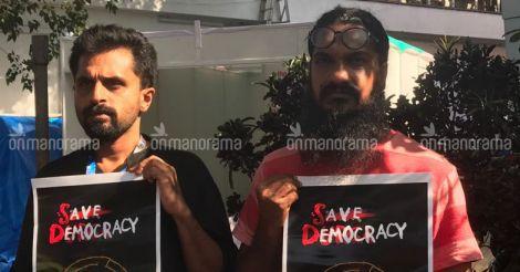 Sexy Durga protest