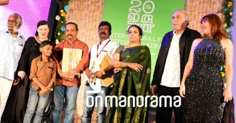 Jayaraj's 'Ottaal' wins Suvarna Chakoram at 20th IFFK
