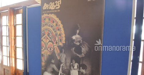 Rewinding Indian cinema at IFFK 2015
