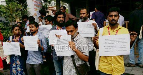 iffk-protest