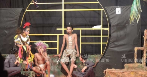 Kozhikode kids' 'Elippetty' traps drama lovers at Kalolsavam
