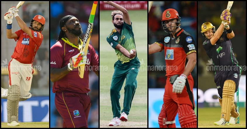 IPL 2019: Five players who could be playing their last season