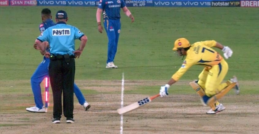 Out or not out? Twitter divided over Dhoni's run out in IPL final