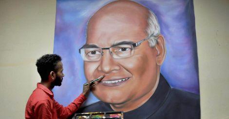 Portrait of Ram Nath Kovind