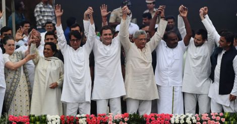 Karnataka swearing-in