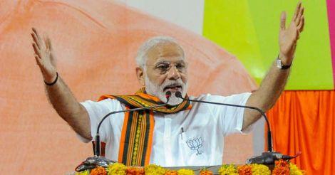 Come, vote in large numbers: PM Modi to Karnataka