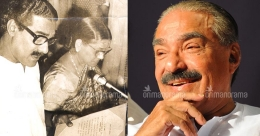 From aspiring priest to seasoned politician, K M Mani had a remarkable career progression