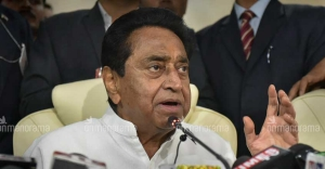 MP Assembly bypolls: EC revokes star campaigner status of Kamal Nath