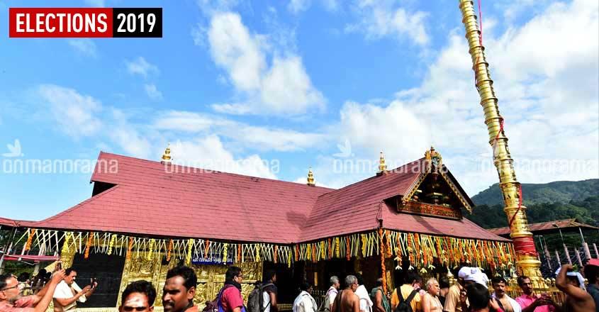 Kerala BJP to use Sabarimala as election issue