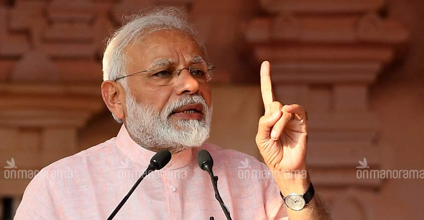 PM Modi to address nation at noon with an important message