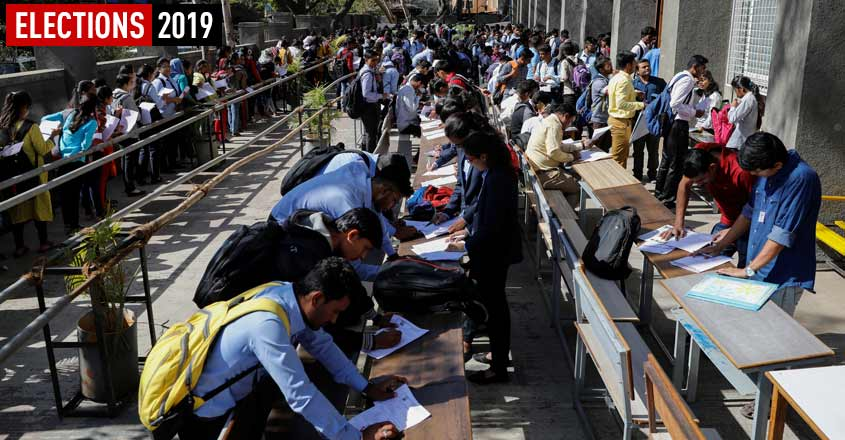 50,00,000 Indians lost their jobs in 2016-2018