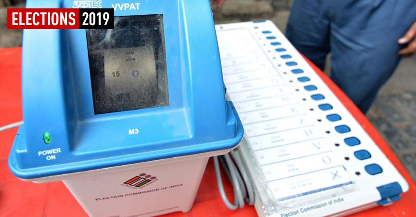 EC turns down oppn plea to count VVPAT slips first