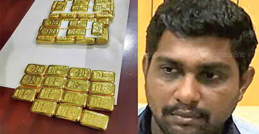 Airport employee caught smuggling 9.5 kg gold