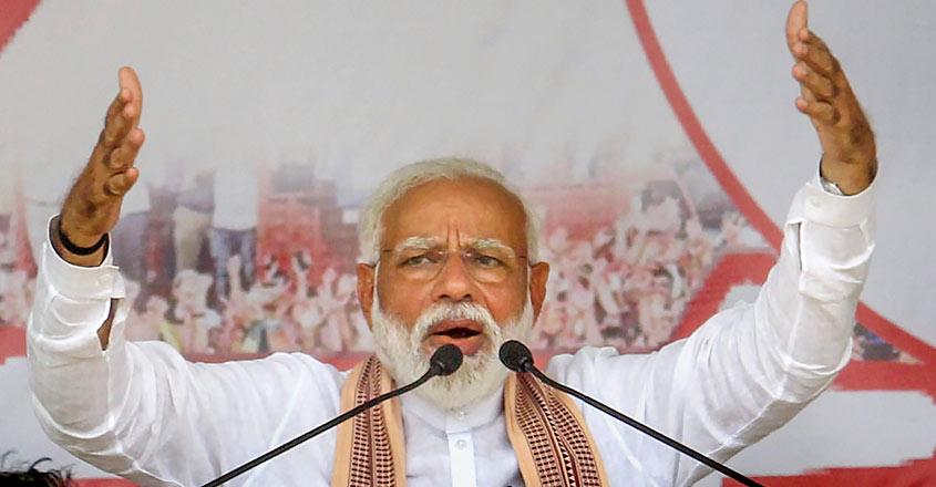 Terrorism-free environment key for regional peace: Modi to Pak PM
