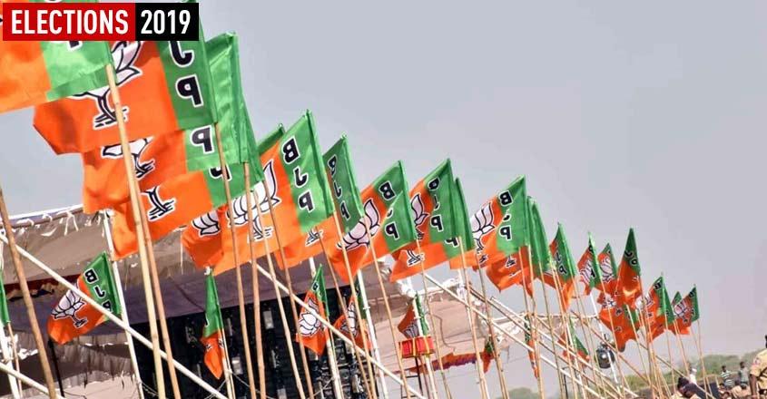 BJP worker shot dead by Congress leader in MP