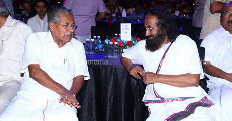 Sync wisdom of past with vision for future: Sri Sri