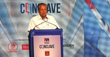 We need tag of a graft-free state, not low-corruption one: Pinarayi