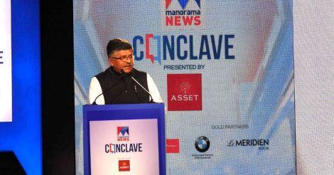 Political leadership should have a connect with people:  Ravi Shankar Prasad