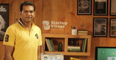 Sanjay Vijayakumar