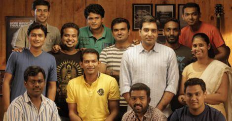 Startup Village team