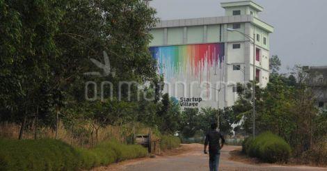 StartUp Village at Kochi