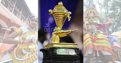 The ups and downs of 57th State School Kalolsavam