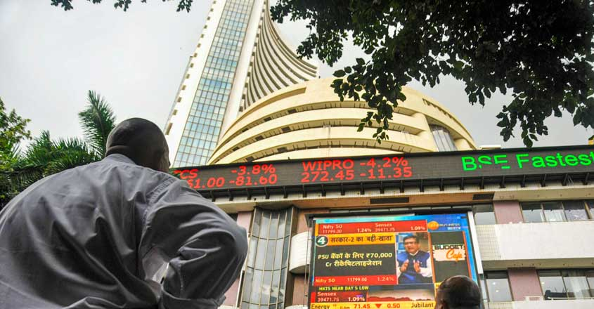 Sensex, Nifty scale fresh closing peaks; Yes Bank rallies over 7 pc