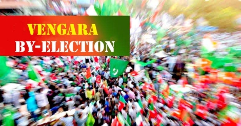 Poll decibel up as Vengara by-poll campaign ends today