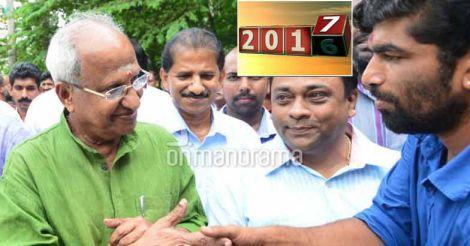 Magic wand needed to keep Lotus afloat in Kerala
