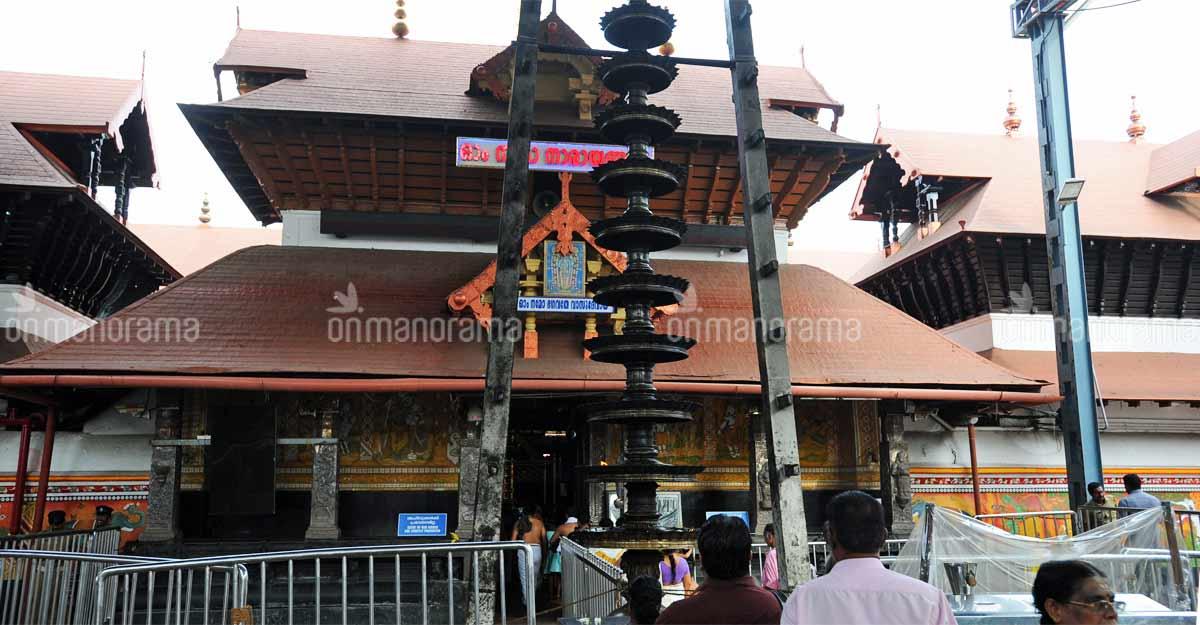 Guruvayur temple panel has no power to divert funds to govt: Kerala HC